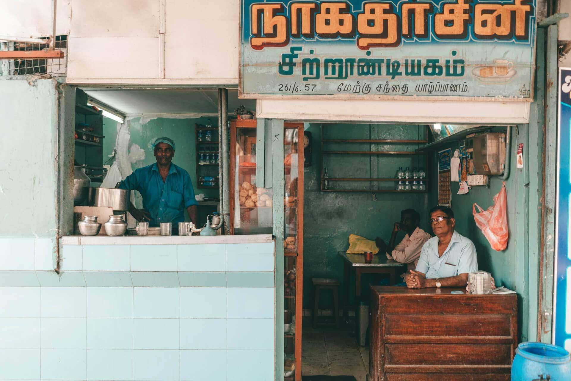 Things to do Jaffna Sri lanka street